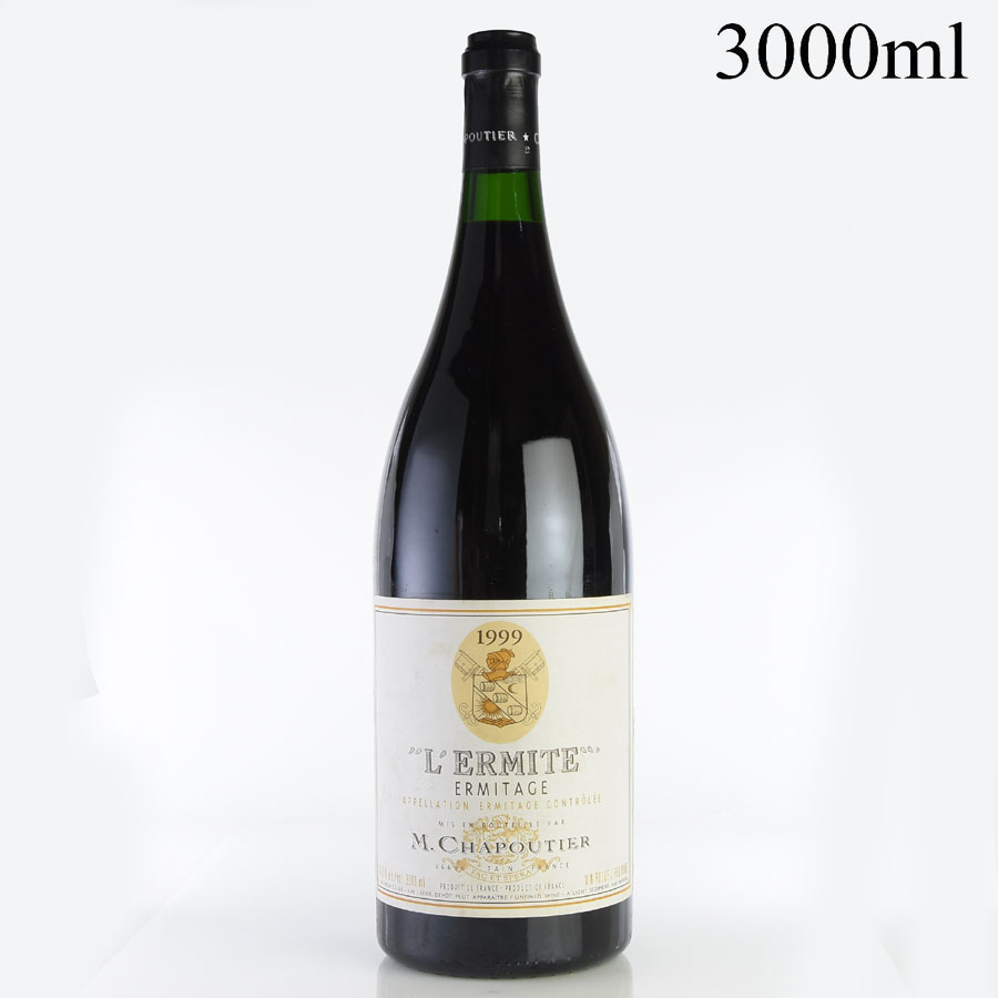 1999 シャプティエ エルミタージュ レルミット ダブルマグナム 3000ml[のこり1本]