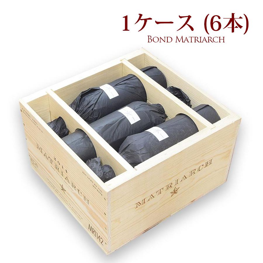 2014 ボンドメイトリアーク 1ケース【6本】【正規品】 【木箱入り】