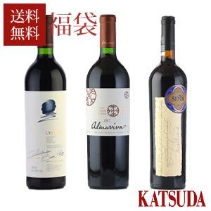 【送料無料】《オーパス・ワン&アルマヴィーヴァ&セーニャ》名門ジョイントワイン 3本福袋