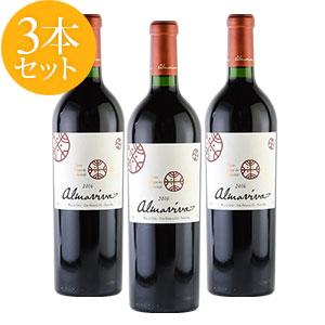 [2016] アルマヴィーヴァ 3本セット【ワインセット】
