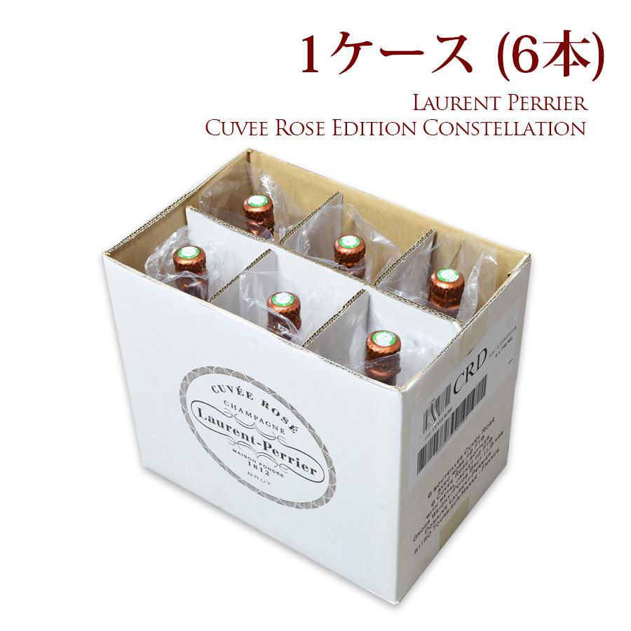 【送料無料】NV ローラン・ペリエキュヴェ・ロゼ コンステレーション・エディション【ローブ】 6本セット