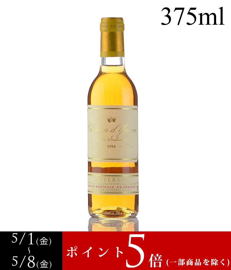1994 シャトー・ディケム【イケム】 ハーフ 375ml