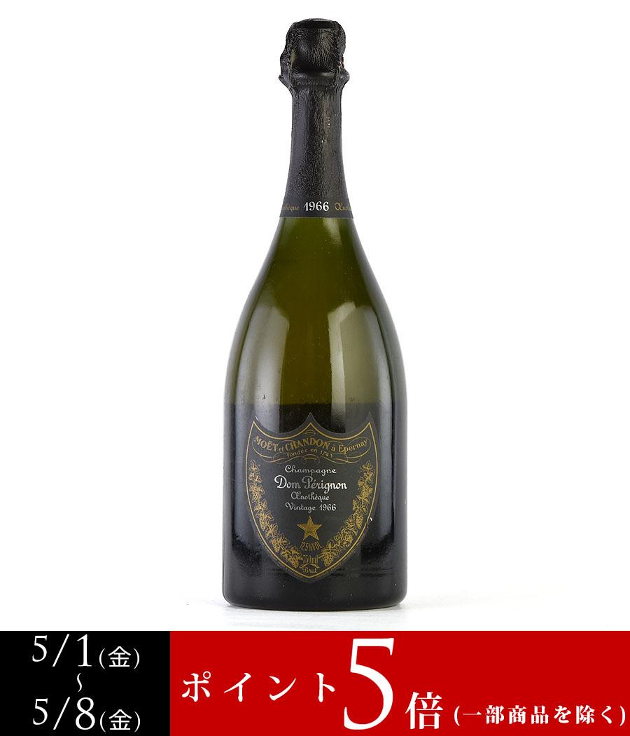 ドンペリ ドンペリニヨン エノテーク 1966 ボトル傷 ドン・ペリニヨン シャンパン シャンパーニュ