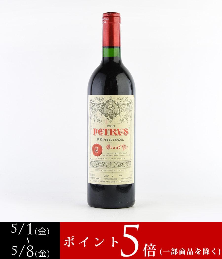 1988 シャトー・ペトリュス