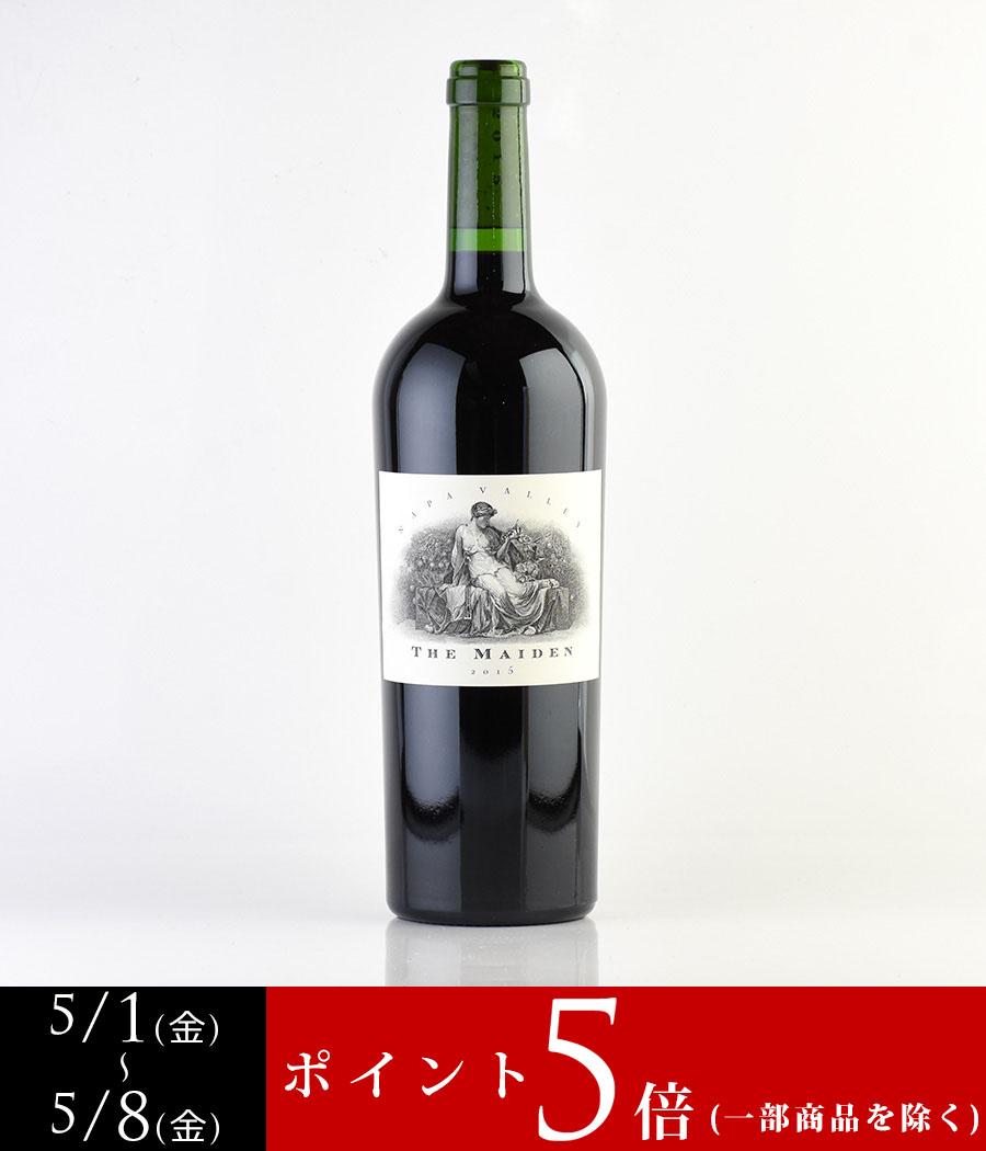 2015 ハーラン・エステートザ・メイデン【生産者蔵出し】