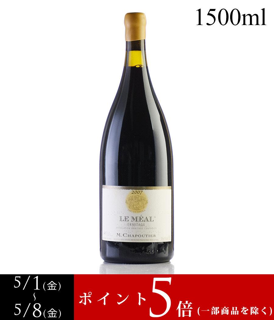 シャプティエ エルミタージュ ルージュ ル メアル 2007 マグナム 1500ml フランス ローヌ 赤ワイン