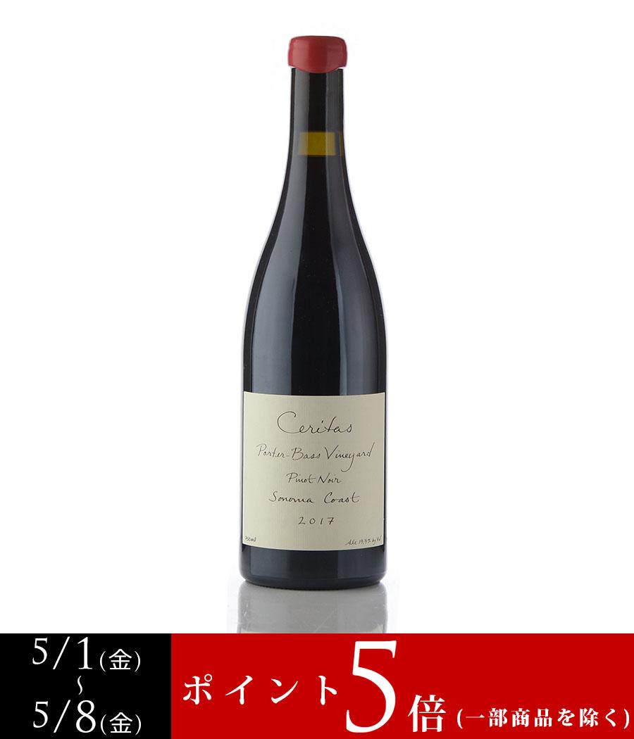 セリタス ピノ ノワール ポーター バス ヴィンヤード 2017 勝田社長★ベスト カリフォルニア 赤ワイン