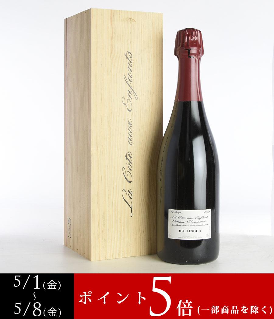 2013 ボランジェ コート・オー・ザンファン 【赤ワイン】 【木箱入り】 【正規品】