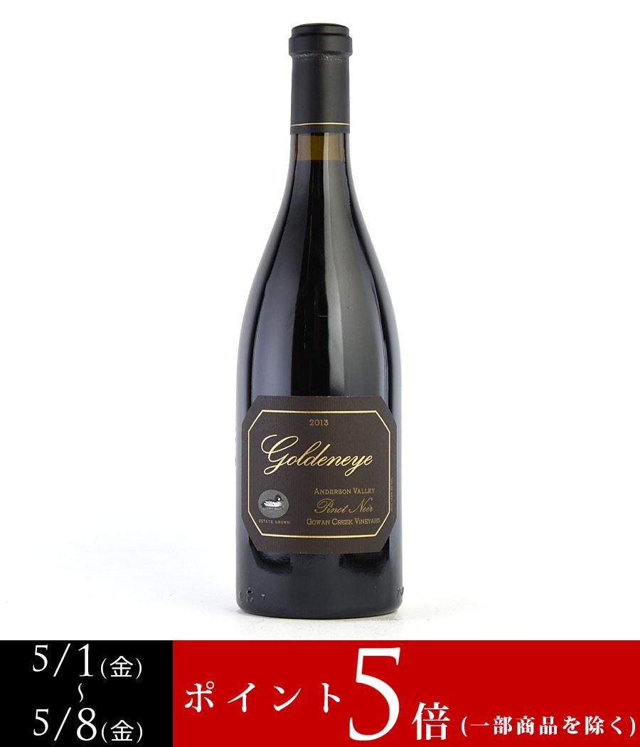 2013 ゴールデンアイ ピノ・ノワール ゴーワンクリーク・ヴィンヤード 750ml