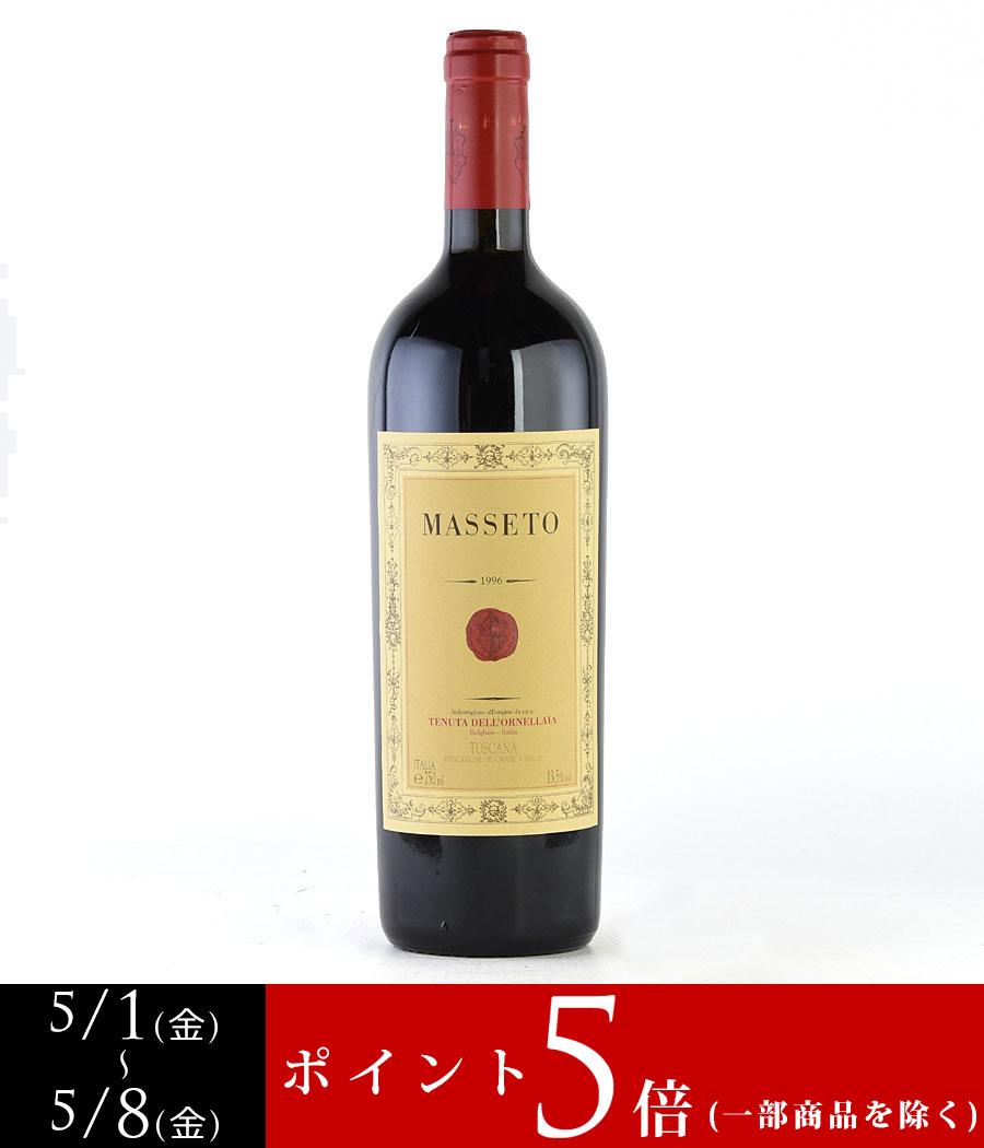 1996 マセト 【フルボトル】MASSETO 750ml