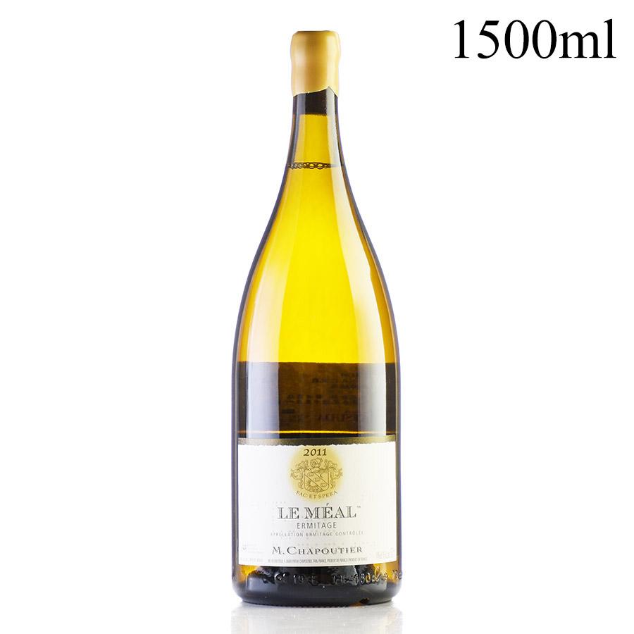 シャプティエ エルミタージュ ブラン ル メアル 2011 マグナム 1500ml フランス ローヌ 白ワイン[のこり1本]