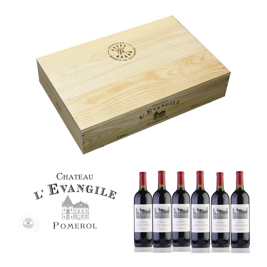 シャトー レヴァンジル 2017 蔵出し 1ケース 6本 フランス ボルドー 赤ワイン