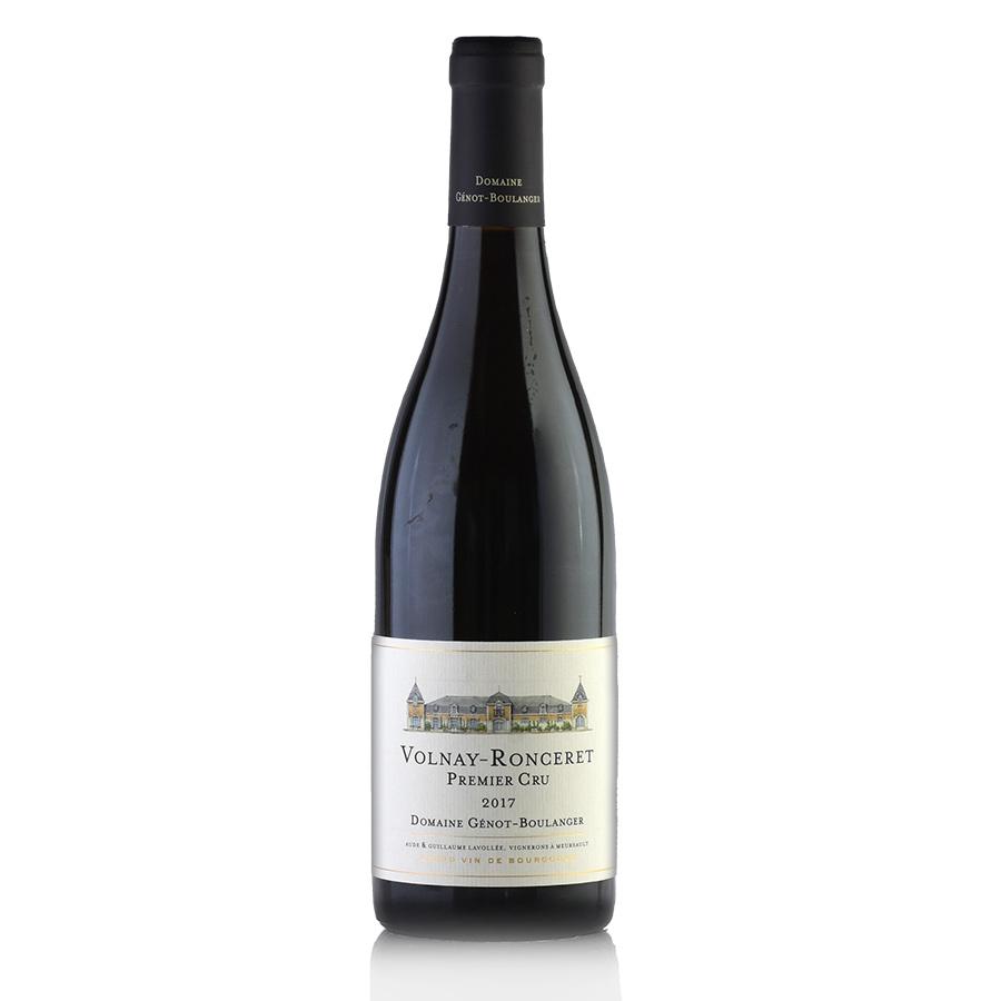 ジェノ ブーランジェール ヴォルネイ ロンスレ 2017 正規品 フランス ブルゴーニュ 赤ワインスーパーSALE★特別価格