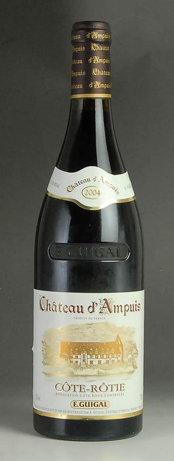 [2004] コート・ロティ シャトー・ダンピュイ ギガル 750ml 1本 Cote Rotie Chateau d'Ampuis E.Guigal