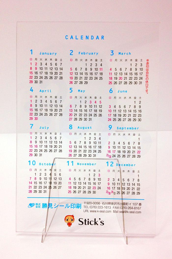アクリル製卓上カレンダー 48枚入