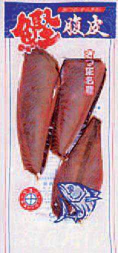 焼いても良し 新着 百貨店 唐揚げでも良し 鰹屋4代目 鰹腹皮 真空 塩味 ※クール便 かつお まるた屋 鰹 鹿児島県 枕崎