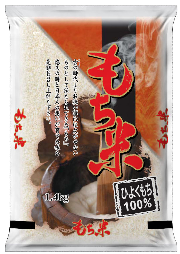 お中元 流行のアイテム もち米 1.4kg 令和2年産 熊本県産ヒヨクモチ