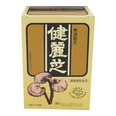 【送料無料】 健麗芝 4粒×120袋