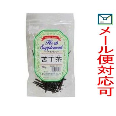 【メール便選択可】花粉の季節に 山本漢方製薬 苦丁茶(くていちゃ)100% (30g)