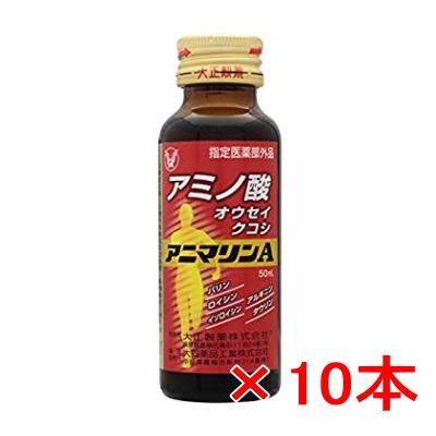 大正製薬 アニマリンA 50ml×50本【医薬部外品】