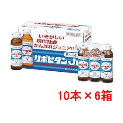 【第3類医薬品】 リポビタンJr 50ml×60本