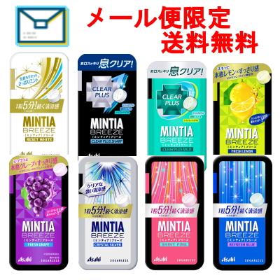 【メール便 代引き利用不可】ミンティアブリーズ 30粒入(22g) よりどり10個セット【コミコミ】