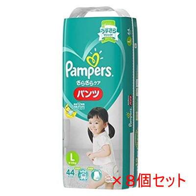 P&G パンパース さらさららパンツ スーパージャンボ Lサイズ 44枚入×8個セット