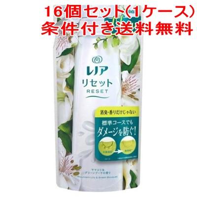 レノアリセット ヤマユリ&グリーンブーケの香り つめかえ用 480mL×16個(1ケース):かつはらドラッグストアー