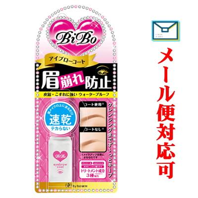 【メール便選択可】ビボ アイブローコート 5ml 【化粧品】