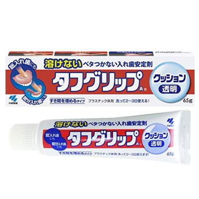 タフグリップクッション 透明 65g 【管理医療機器】