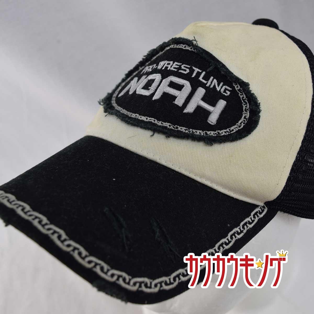 中古 プロレスリング ノア メッシュキャップ NOAH 永遠の定番モデル 10%OFF 帽子
