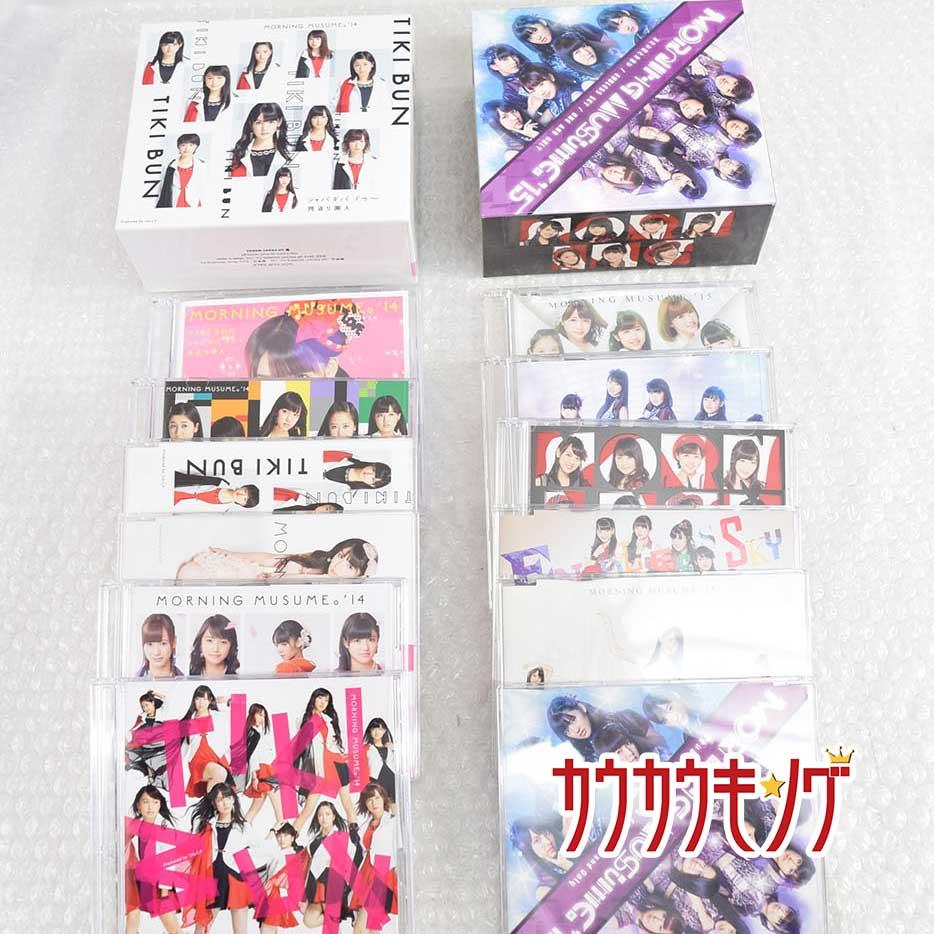 中古 モーニング娘 14 15 ハロプロ BOX CD+DVD 贈呈 Seasonal Wrap入荷 2BOX