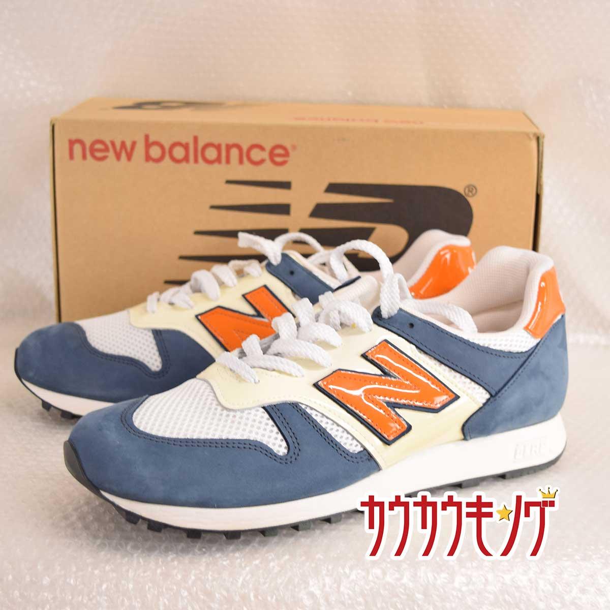 中古 ほぼ未履き Newbalance ニューバランス M860 WNO スウェード セール品 祝日 ホワイト レザー ネイビー オレンジ サイズ28.0cm イングランド製