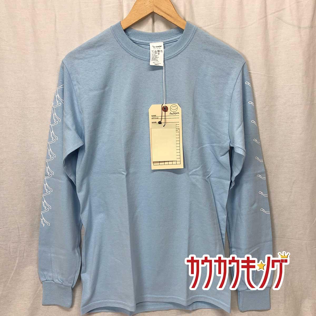 限定モデル 中古 新作入荷 未使用 JACKSON MATISSE ジャクソンマティス Matisse L S コットン Tee ロング ライトブルー メンズ サイズS Tシャツ スリーブ