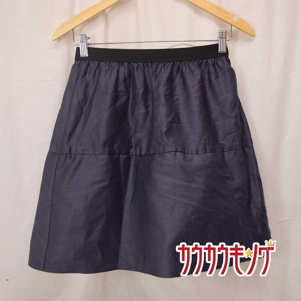 中古 DRESSTERIOR ドレステリア スカート 専門店 レディース ネイビー サイズ36 豊富な品
