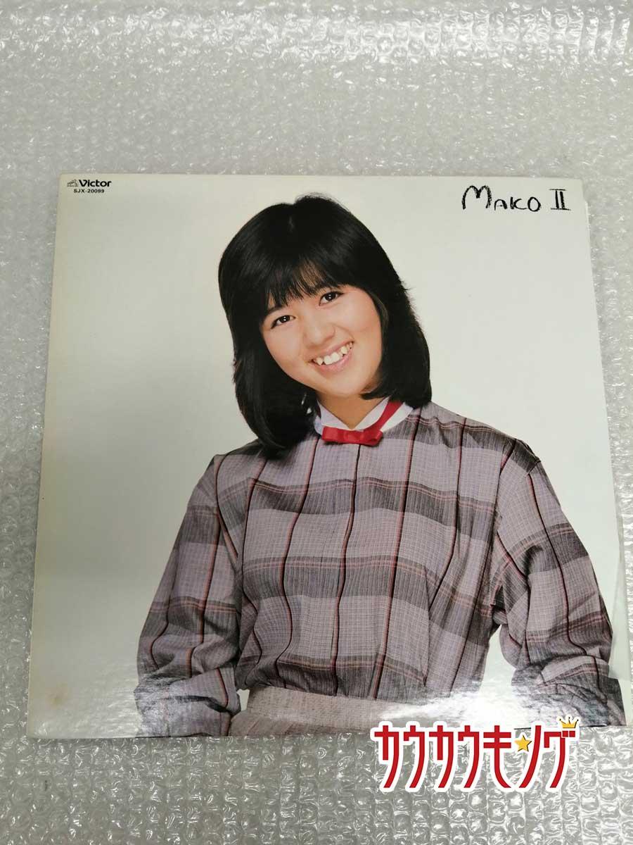 楽天市場 中古 石野真子 Mako Lp 日曜日はストレンジャー Ep レコード 2点 カウカウキング 楽天市場店