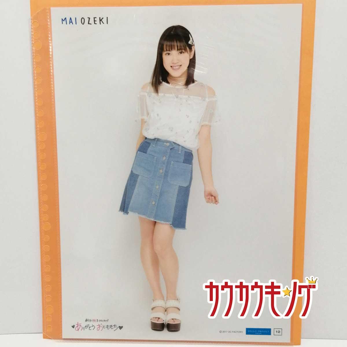 中古 小関舞 新着 10 コレクションピンナップポスター 売却 嗣永桃子ラストライブ ハロプロ ピンポス カントリーガールズ ありがとうももち