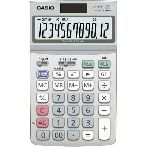 ★商品合計金額3000円(税込)以上送料無料★カシオ 電卓 エコジャスト型 JF-120GT-N CASIO カシオ 電卓 エコジャスト型 JF-120GT-N