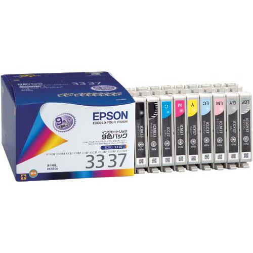 エプソン 純正インク IC9CL3337 9色セット