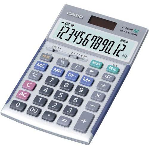 カシオ 電卓 本格実務 ジャスト型 JS-20WK