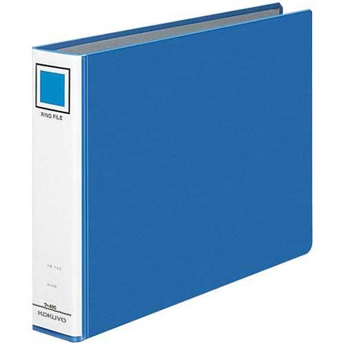 コクヨ リングファイル貼り表紙青A4横背幅56mm12冊