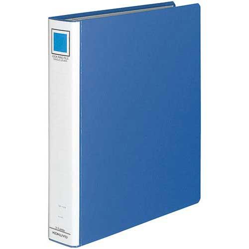 コクヨ リングファイルシングルレバー青A4縦背幅55mm20冊
