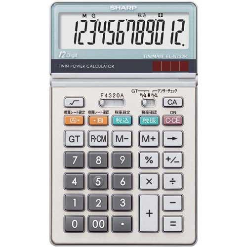 ★商品合計金額3000円(税込)以上送料無料★シャープ 電卓 中型 実務タイプ EL-N732K SHARP シャープ 電卓 中型 実務タイプ EL-N732K