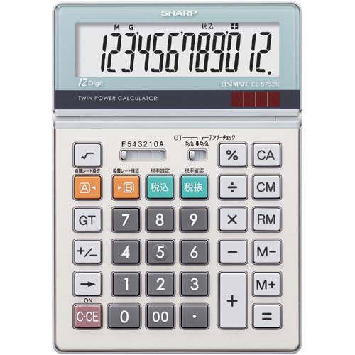 ★商品合計金額3000円(税込)以上送料無料★シャープ 電卓 デスク型 実務タイプ EL-S752K SHARP シャープ 電卓 デスク型 実務タイプ EL-S752K