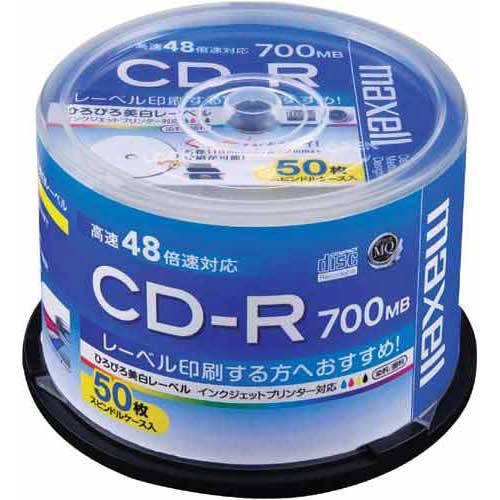 商品合計金額3000円 税込 以上送料無料 日立マクセル CD-R 700MB プリンタブル 50枚SP 記録用メディア 定価 48倍速 舗 マクセル IJ対応 HITACHI maxell CD-Rデータ用 50枚SP