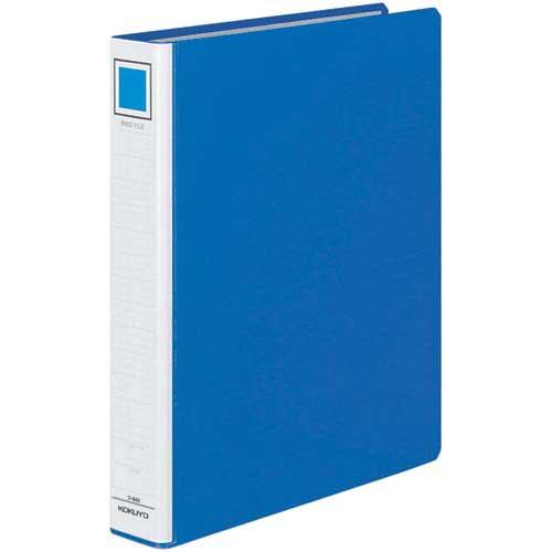 コクヨ リングファイル貼り表紙 青A4縦背幅56mm20冊