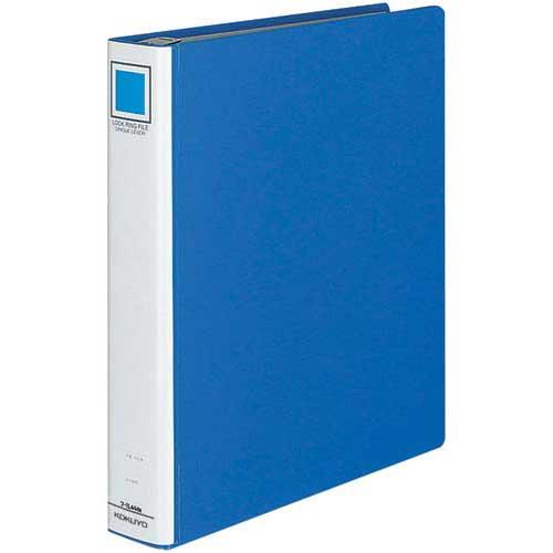コクヨ 4穴リングファイルシングルレバー青A4縦55mm20冊