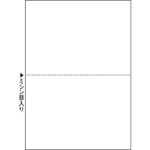 ヒサゴ マルチプリンタ帳票エコノミーA4白紙2面2500枚