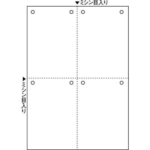 ヒサゴ マルチプリンタ帳票 A4 白紙4面8穴 1200枚