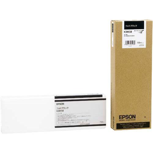 【高い素材】 エプソン 純正インク ICBK58 フォトブラック(大容量), ペンギン堂:2651c723 --- enduro.pl